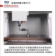 烫金模具雕刻机CNC伺服数控雕刻机眼镜自动加工机械眼镜胶肶加工刻字加工批发