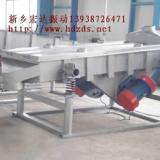 供应湖南振动电机价格,湖南振动电机厂家