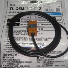 供应欧姆龙光电开关E3Z-T61