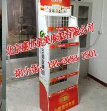 供应食品饮料展示架超市小挂架油品展架酱油展示架面包展示架批发