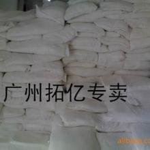 供应涂料增稠剂/水性增稠剂