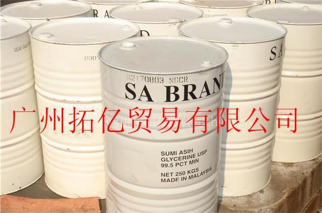 供应甘油/丙三醇