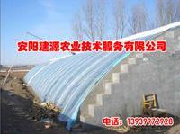 供应弯曲温室大棚安阳建源农业技术服务有限公司