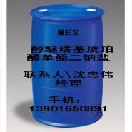 mes醇醚磺基琥珀酸单酯二钠盐MES图片