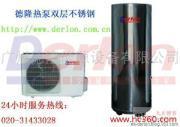 供应荔湾区节能热泵热水器