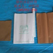 供应出口澳大利亚泰国香蕉袋及芒果袋批发