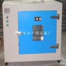 供应南京实验室加热设备干燥箱批发