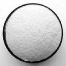 供应食品级谷氨酸钠 谷氨酸钠的价格 谷氨酸钠的生产厂家图片