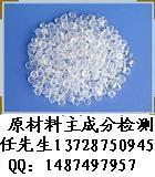 合成材料助剂-橡胶油成分检测 询任先生