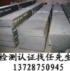 有色金属矿产-稀有金属矿产成分检