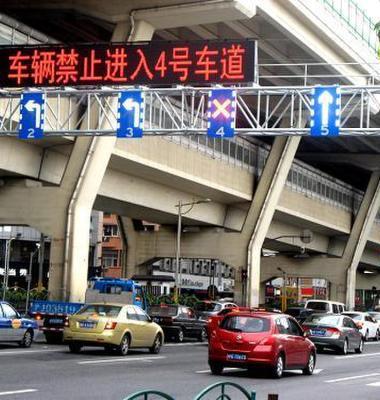 交通显示屏图片/交通显示屏样板图 (1)