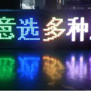 公交车线路led控制系统设计厂家图片
