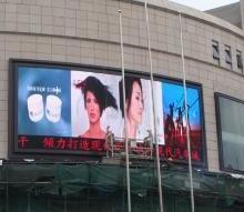 供应北京led显示屏
