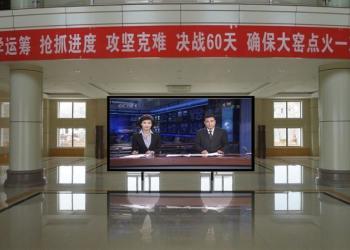 门楣led电子显示屏设计生产厂家图片