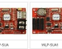供应隆重推出5代led显示屏控制卡