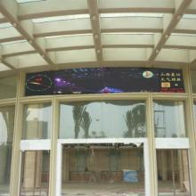 门楣led电子显示屏设计生产厂家报价