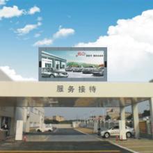 供应广告用户外P10全彩led显示屏制造厂批发
