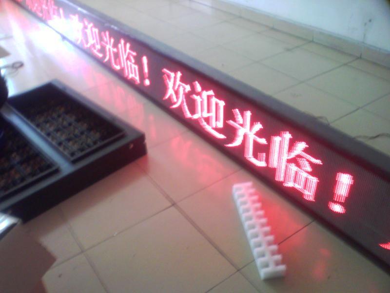 供应P10单红色模组深圳低价