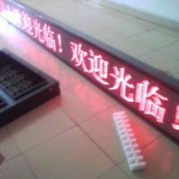 供应P10单红色模组深圳低价 图片|效果图