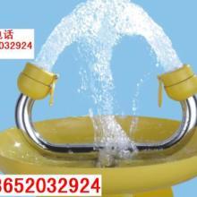 云浮市洗眼器◆天津洗眼器厂销售北京