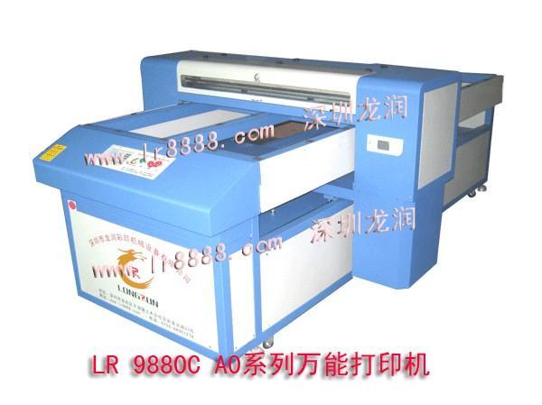 供应钢笔印刷机/钢笔彩印机/钢笔喷绘机
