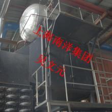 蒸汽发生器,蒸汽发生器生产厂家,蒸汽发生器价格