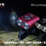 供应NITEYE B20 XM-L U2 LED 单车灯 自行车灯