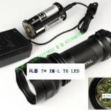 供应狼眼风暴Super Storm-II XM-LT6手电筒套装