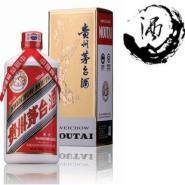 茅台系列白酒图片