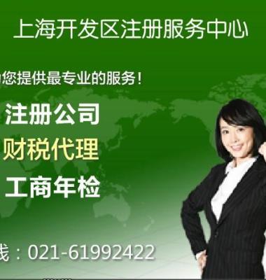 标准件公司图片/标准件公司样板图 (1)