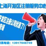 注册通信自动化公司,如何注册上海通信自动化公司