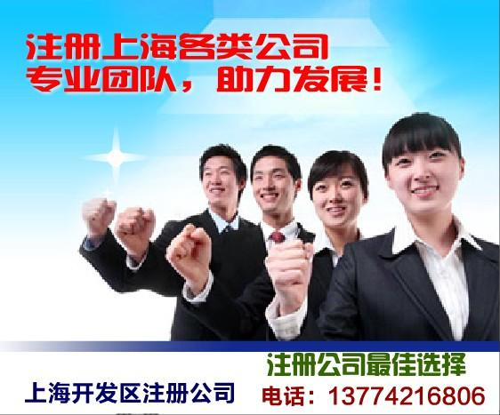 注册广告设计公司销售
