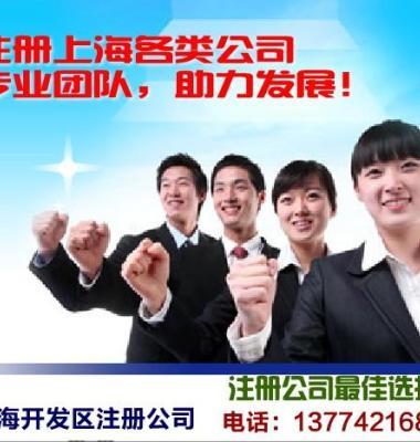 广告设计公司图片/广告设计公司样板图 (1)