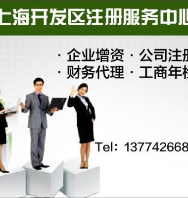 注册紧固件公司图片/注册紧固件公司样板图 (1)