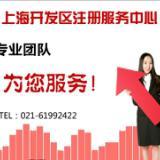注册环保机械工程公司 注册上海环保机械工程公司