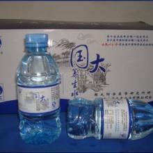 供应LGH抚州水处理的升级换代---首选生物制水设备批发