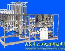 供应LGH抚州水处理设备的升级换代设备---生物制水设备批发