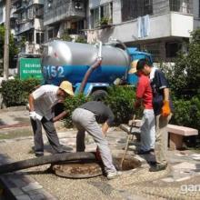 供应江阴管道疏通管道疏通疏通管道高压清洗大型管道下水道清理化粪池