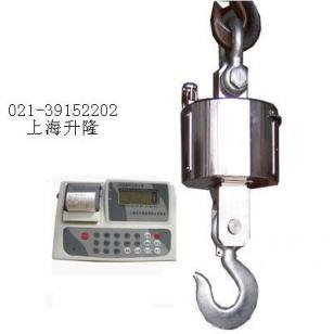 30t电子吊磅50t电子吊磅图片