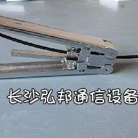 供应光纤剥线钳