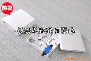 供应光纤桌面盒
