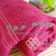 100正品纯竹纤维润肤面巾毛巾图片
