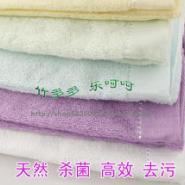 100纯竹纤维面巾毛巾图片