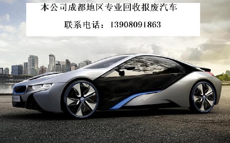 成都汽车玻璃简介公司高清图片