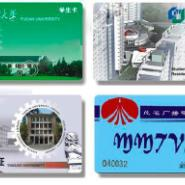EM4100ID印刷卡图片
