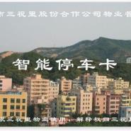 T5577ID白卡图片