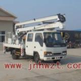 庆铃高空作业车14米高空作业车www.jnhwzt.com