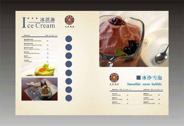 蛏子制作菜谱|菜谱制作菜谱图|沈阳做样板制作白萝卜图片汤怎么做图片