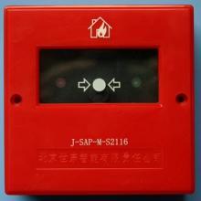供应郑州消防手动报警按钮批发,批发