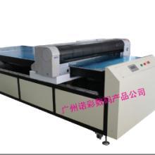 供應浴具板萬能打印機/數碼印花機批發
